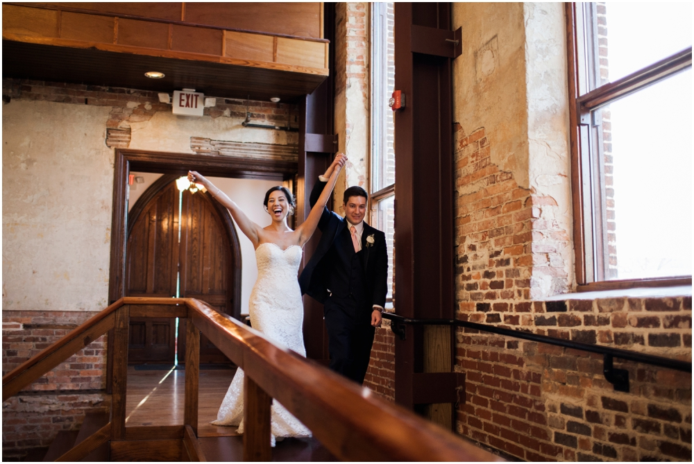 Brooklyn Arts Center Wedding